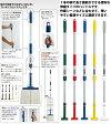 【モップの柄】 FXハンドル アルミ伸縮柄(テラモト CL-374-100) [業務用 お掃除 清掃 モップ]