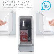 サラヤノータッチ式ディスペンサーGUD-1000-PHJ本体(手洗い・消毒ディスペンサー)【送料無料】