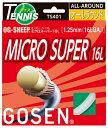 ゴーセン OGシープ ミクロスーパー1.25mm ノンパッケージ12mロールカット品 GOSEN MICROSUPER 16L