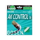 送料込ゴーセン (GOSEN)ウミシマ AKコントロール 16(1.30mm)