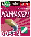 ゴーセン(GOSEN) ポリマスター1(POLYMASTER1) ノンパッケージ12mロールカット品
