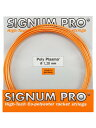 SignumPro Poly Plasma (シグナムプロ ポリプラズマ) ノンパッケージ12mロールカット品/1.18mm、1.2...