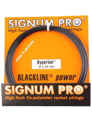 SignumPro Hyperion(シグナムプロ ハイペリオン) ノンパッケージ12mロールカット品/1.18mm、1.24mm、1.30mm