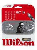 禮物(把手膠帶1個)付威爾遜(WILSON) NXT16,17 顏色∶自然?黑[プレゼント(グリップテープ1本)付ウィルソン(WILSON) NXT16、17 カラー:ナチュラル?ブラック]