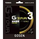 ゴーセン G-TOUR 3 1.23mm ノンパッケージ12mロールカット品 GOSEN