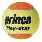 テニスボール★プリンス(Prince)ステージ 2オレンジ ボール(テニス ジュニア キッズ 子ども 子供 こども 子供用 テニス用品 テニスグッズ 硬式用 硬式 ボール テニスボール グッズ 小物 プレゼント) 05P03Dec16