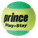 テニス市場で買える「テニスボール★プリンス(Princeステージ 1グリーン ボール(テニス ジュニア キッズ 子ども 子供 こども 子供用 テニス用品 テニスグッズ 硬式用 硬式 ボール テニスボール グッズ 小物 プレゼント 05P03Dec16」の画像です。価格は275円になります。