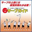ウィニングショット(WinningShot)サーブ練習機サーブガイド・セット(中古ラケット+ネット)(jotatatsu130828)(テニス練習機 練習器具 1人 一人 テニス用品 トレーニング用品 テニス上達グッズ トレーニングマシン 硬式 トス 練習グッズ)05P03Dec16