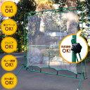 リバウンドネット2 | テニス 練習器具 トレーニング 硬式 テニス用品 ジュニア テニスグッズ グッズ 練習 リバウンドネット ネット テニスネット 練習用 テニス練習 硬式テニス ウイニングショット プレゼント トレーニンググッズ テニス練習機 器具 一人 テニス練習器具 3