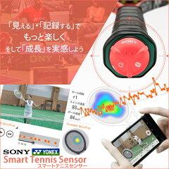 記録して・見て・上達する!スマートフォンで記録・再生・分析が可能(練習器具 1人 練習器具 テ...