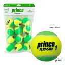 プリンス(prince) テニスボール ステージ1 グリーンボール 1...