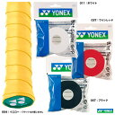 ヨネックス(YONEX)グリップテープウェットスーパーグリップ詰め替え用AC102-5