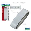 ヨネックス(YONEX)グリップテープスーパーレザーカスタムシングリップAC127