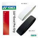 ヨネックス(YONEX)グリップテープシンセティックレザーエクセルプログリップ(テニス・ソフトテニス用)AC128