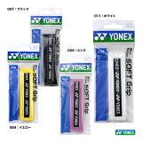 ヨネックス(YONEX) グリップテープ ウェットスーパーソフトグリップ(1本入) AC136