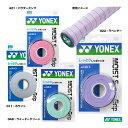ヨネックス(YONEX)グリップテープモイストスーパーグリップ(3本入り)AC148-3