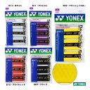ヨネックス(YONEX)グリップテープドライタッキーグリップ(3本入)AC153-3
