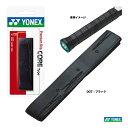ヨネックス(YONEX)グリップテーププレミアムグリップ コアタイプAC223