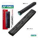 ヨネックス(YONEX)グリップテーププレミアムグリップコンフォートタイプAC224