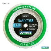 ヨネックス(YONEX) ガット バドミントン用 ナノジー98 シルバーグレー 100mロールガット NBG98-1-024