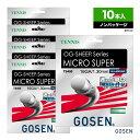 【あす楽】ゴーセン(GOSEN) ボックスガット TS400 オージーシープ ミクロスーパー 16 単張...