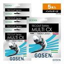 【あす楽】ゴーセン(GOSEN) ボックスガット テックガット マルチ CX16 (MULTI CX16) ナ...