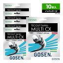 【あす楽】ゴーセン(GOSEN) ボックスガット テックガット マルチ CX17 (MULTI CX17) ナ...
