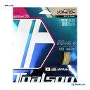 トアルソン(TOALSON) テニスガット 単張り バイオロジック(BIOLOGIC) ライブワイヤー(LIVE WIRE) XP 130 ナチュラル 7223070N