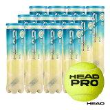 ヘッド HEAD テニスボール HEAD PRO(ヘッド・プロ) 4球入 1箱(12缶/48球) 571714