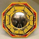 凸面はいい気を吸収し、凹面鏡は悪い気を跳ね返す【風水】八卦鏡凸面鏡1500
