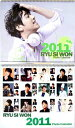 リュ・シウォン 2011年壁掛けカレンダー