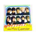 天宝堂提供 本・漫画・雑誌通販専門店ランキング18位 Super Junior 2013年ミニ壁掛けカレンダー1