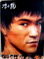 ブルース・リー(李小龍) ポスターM12