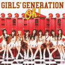 Girls Generation(少女時代) Oh!
