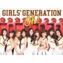 Girls Generation(少女時代) Oh!(初回限定盤)