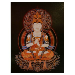 全ての人間に大いなる恵みを与えてくれる仏画ポスター 大日如来