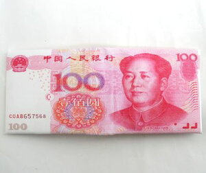毛沢東モチーフ・人民元財布