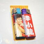 ブルース・リー(李小龍) 死亡遊戯 使い捨てライター2個セット 赤