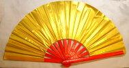 無地カンフー扇子(功夫扇子)・金(骨=竹、赤)33cmサイズ