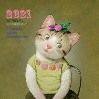 佐藤邦雄 2021年カレンダー CL-505