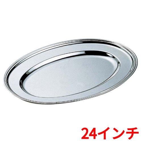 食器・カトラリー・グラス, その他 H 24 607430(mm)