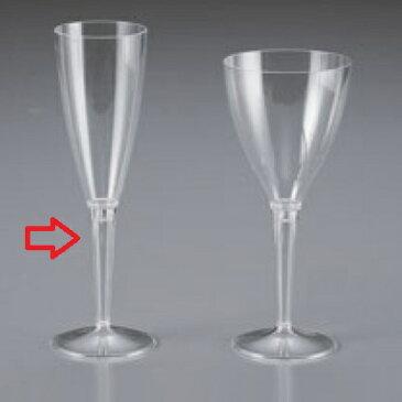 シャンパングラス 使い捨てグラス クリア(100本入)シャンパン/飲食店 /業務用/新品/小物送料対象商品