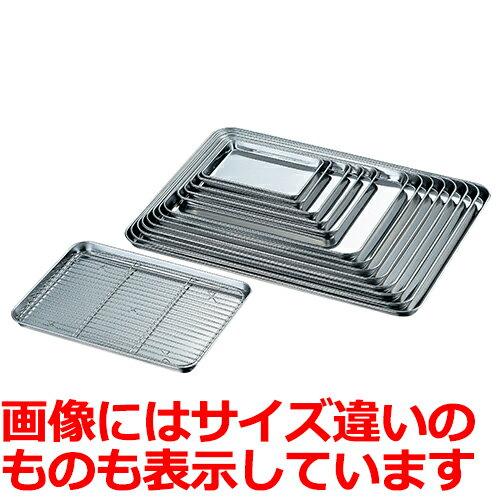 18-0 ケーキバット 12吋/業務用/新品 /テンポス