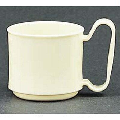 マグカップ ユニバーサルウェア・プレーン マグカツプ・小 アイボリー 高さ81mm×直径:81/業務用/新品 /テンポス