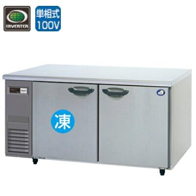 【業務用/新品】コールドテーブル冷凍冷蔵庫センターピラーレスSUR-K1561C-RW1500×D600×H800パナソニック(旧サンヨー)[SUR-G1561CB-R]