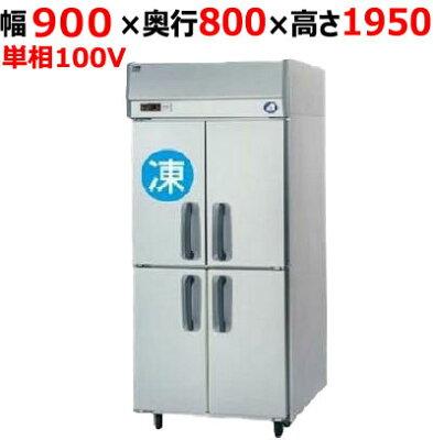 【業務用/新品】冷凍冷蔵庫SRR-K981CSW900×D800×H1950パナソニック(旧サンヨー)[SRR-K981CS]