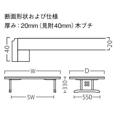 【山笠座卓(茶)-2】プロシード幅600×奥行750×高さ330(mm)【業務用】【新品】【送料無料】