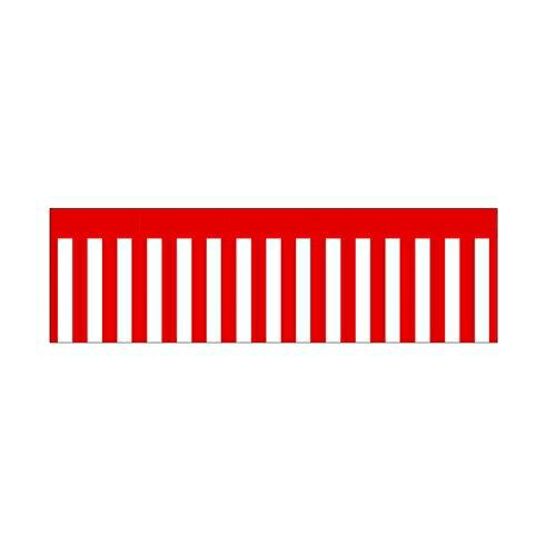 【ロール幕 「 紅白幕 」 】のぼり屋工房 3866【業務用】【グループC】【プロ用】 【ロール幕 「 紅白幕 」 】【のぼり屋工房】