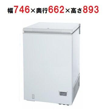 【業務用】サンデン 冷凍ストッカー 冷凍庫 チェストフリーザー SH-220XC W746×D662×H893(mm)【送料無料】
