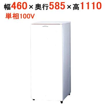 【業務用】サンデン 冷凍ストッカー 冷凍庫 タテ型フリーザー VF-K120X W460×D585×H1110(mm)【送料無料】【厨房機器】